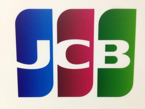 知ってほしい!JCB法人クレジットカードについてまとめました